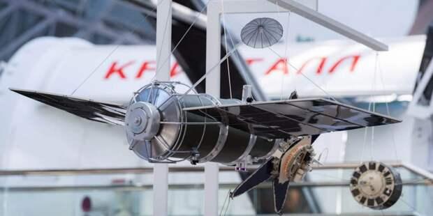 Сергунина: Спецпрограмма парков Москвы ко Дню космонавтики будет идти с 11 по 30 апреля