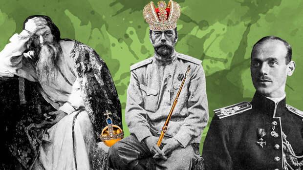 Кто добровольно отказался от русского престола