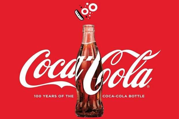 Coca-Cola (стоимость бренда: 58,5 млрд долларов)