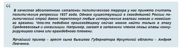 Осторожно- Рашкины кпрф атакают