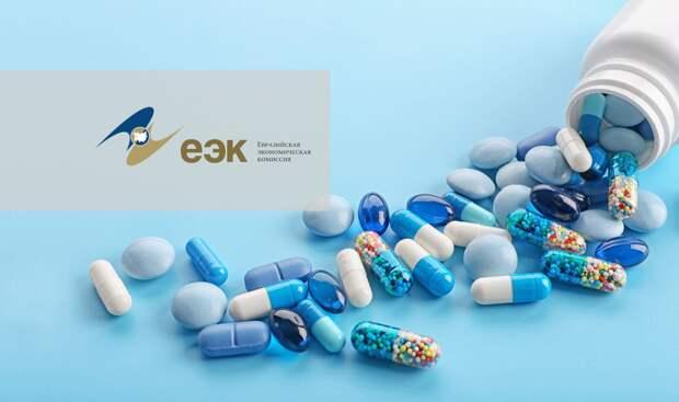 Проект по обеспечению стран ЕАЭС стратегически важными лекарствами вынесен на обсуждение