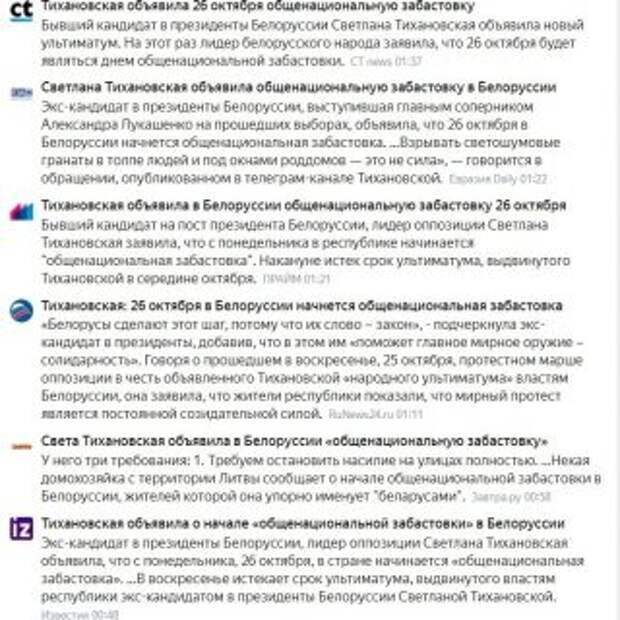 Юрий Селиванов: Кому на самом деле служит большинство «отечественных» СМИ?