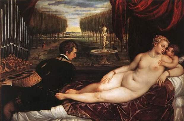 Тициан. Венера с органистом и Купидоном