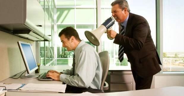 Надоел начальник на работе? Не складываются отношения? Есть способы которые вам помогут!