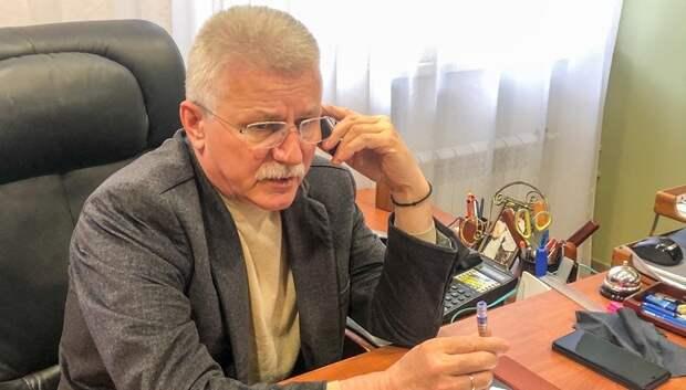 Депутат Мособлдумы примет жителей Подольска онлайн 26 июня