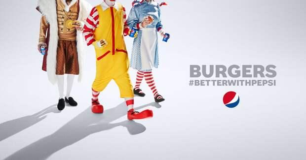 Pepsi потроллила Coca-Cola, McDonald's и Burger King