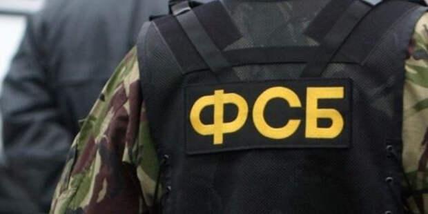 За что задержана декан факультета РАНХиГС