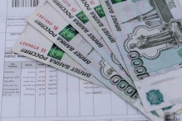 Средняя сумма квитанции за коммуналку в РФ выросла в 2021 году на 9%