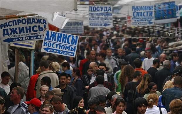 «Черкизон»: история самого знаменитого рынка в 1990-ые