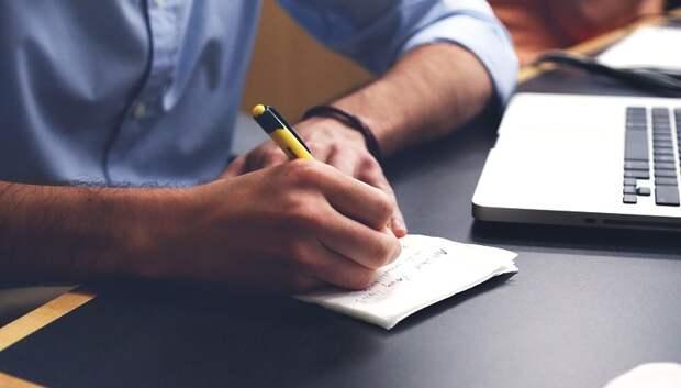 Более 700 бизнесменов поучаствовали в онлайн‑встрече с зампредом правительства Подмосковья