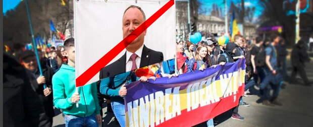 Тревожный сигнал: В Молдове растет число сторонников объединения с Румынией
