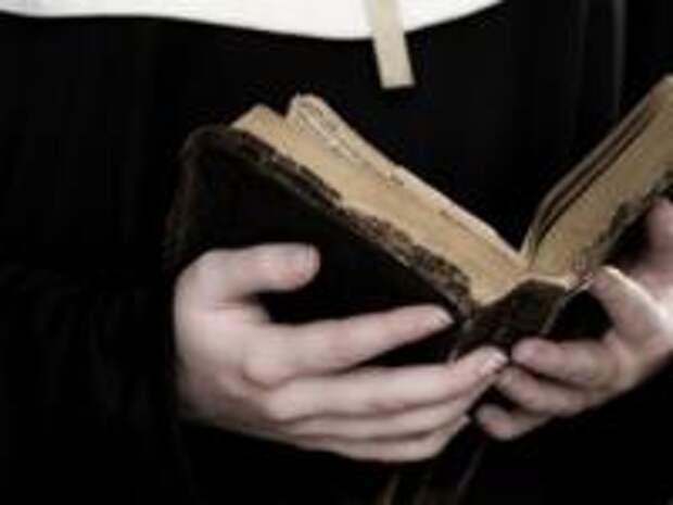 Ученые: все это время Библию переводили неправильно