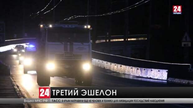 Очередная группировка Донского спасательного центра выдвинулась в Крым