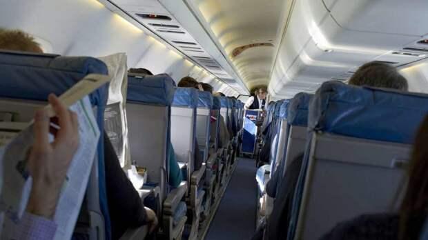 Как сделать так, чтобы место в самолете рядом с вами осталось свободно?