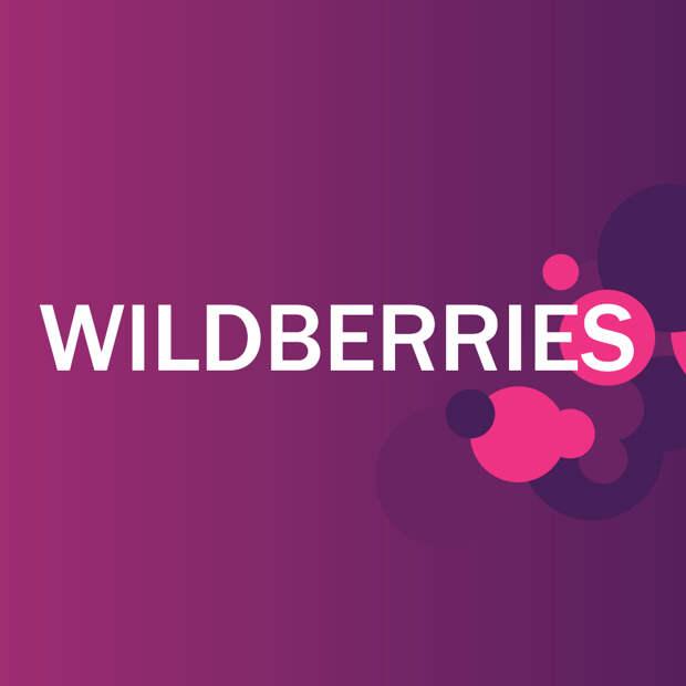 Украина ввела санкции против Wildberries из-за продажи формы российской армии