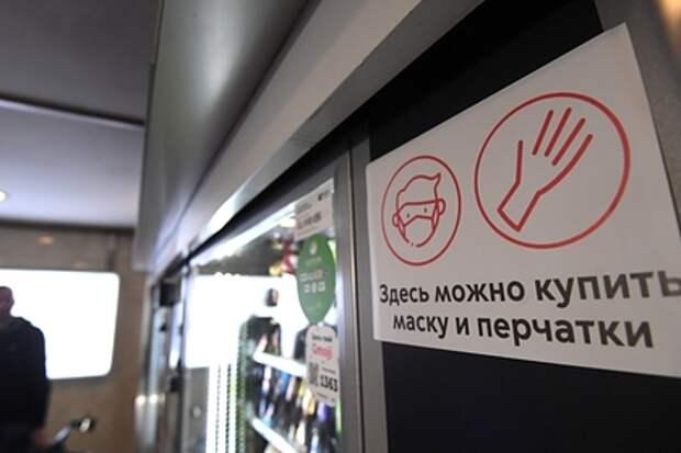 Назван требуемый уровень расходов москвичей на маски