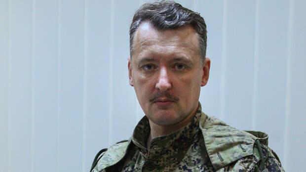 Стрелков: Без помощи России ДНР и ЛНР будут смяты украинскими силовиками за 48 часов