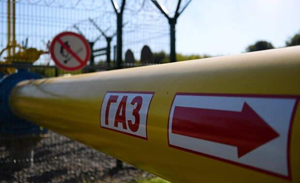 Myśl Polska (Польша): российский газ спасает Европу