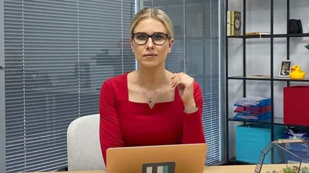 Соболь отказалась выдвигать свою кандидатуру на выборы в Госдуму