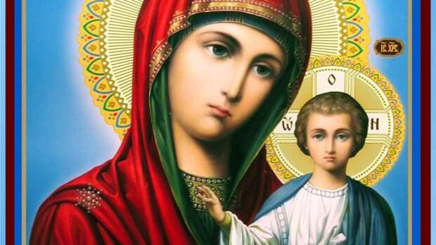 Чудесная молитва к Богородице состоящая из одной короткой строки.