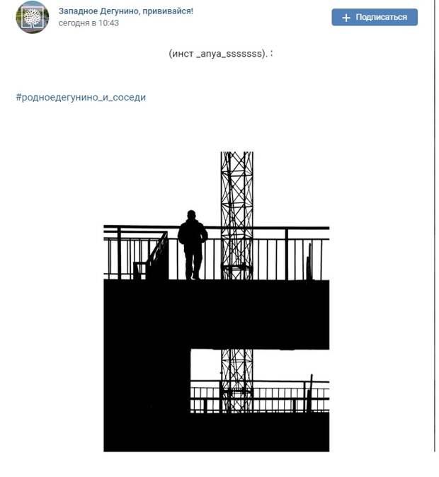 Фото дня : платформа «Моссельмаш» в графике