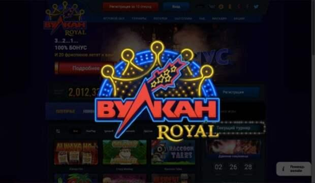Популярные онлайн игры в казино Вулкан Рояль
