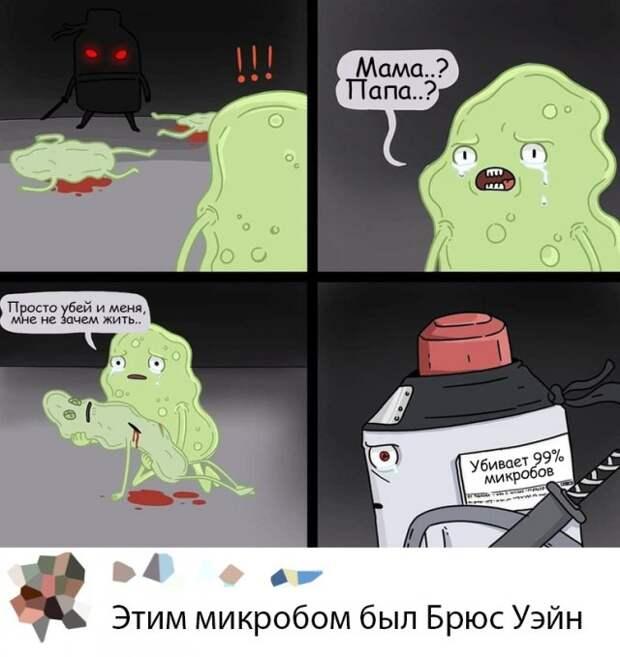 Комикс про микробы