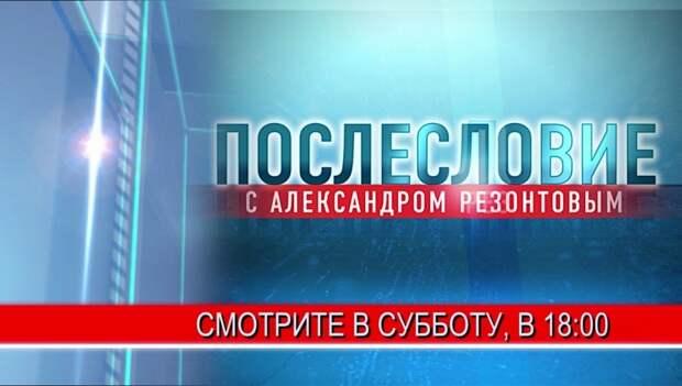 Условия и качество жизни станут главной темой программы «Послесловие» в эфире ТК «Волга»