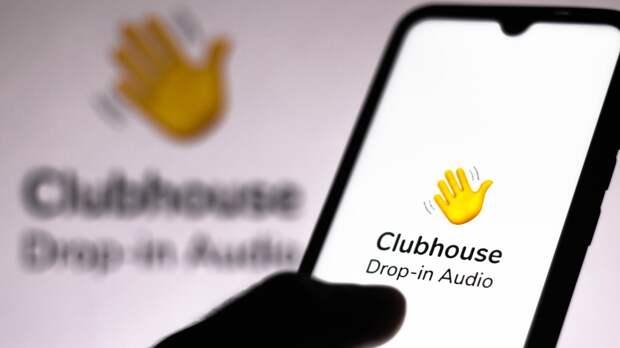 Twitter отказался от идеи приобретать Clubhouse
