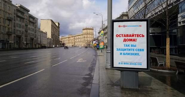 Интернет и телевидение вернули российский рекламный рынок к росту