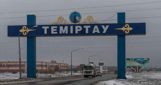 Территорию Темиртау расширили за счет земель двух сельских округов прилегающего района