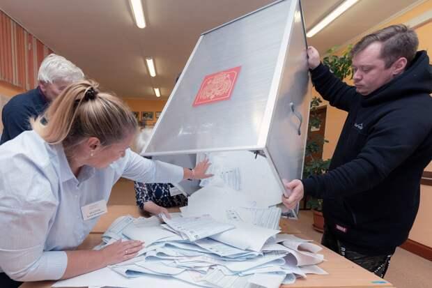 ЦИК: 31,51% избирателей проголосовали на думских выборах