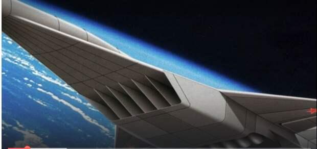 МГ-19 Уникальный проект космического самолета