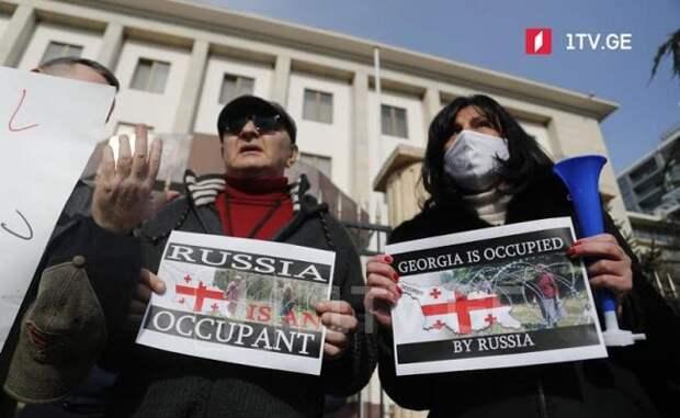 СГБ Грузии поддержала протесты, нопризвала вних неучаствовать