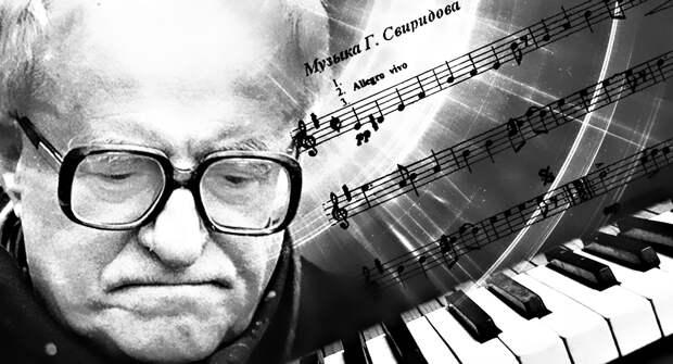 Музыка классиков и современников о Весне
