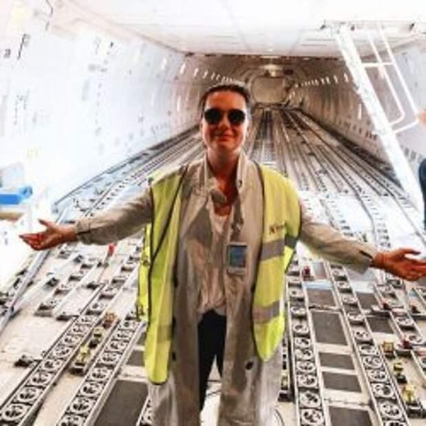 Полина Бек, Winged Cargo
