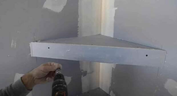 Угловые полки из гипсокартона (с встроенной подсветкой)