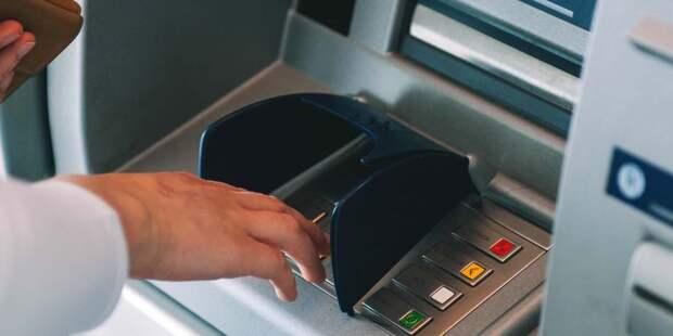 Эксперты рассказали о мошенничестве через банкоматы