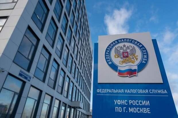 Силуанов: ФНС собрала в 2020 году в бюджеты всех уровней более 28 трлн руб.