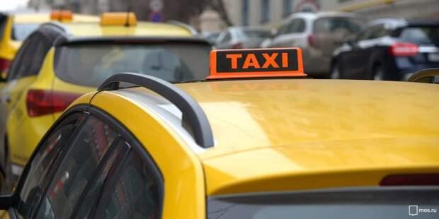 Более четырех тысяч поездок на такси в день совершается в районе Ховрино