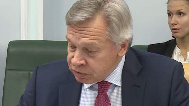 Пушков отреагировал на заявление Чубайса о ненависти к СССР