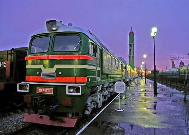 В России испытали ракету для «ядерного поезда»