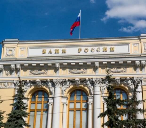 Банк России снова подряд повысил ключевую ставку