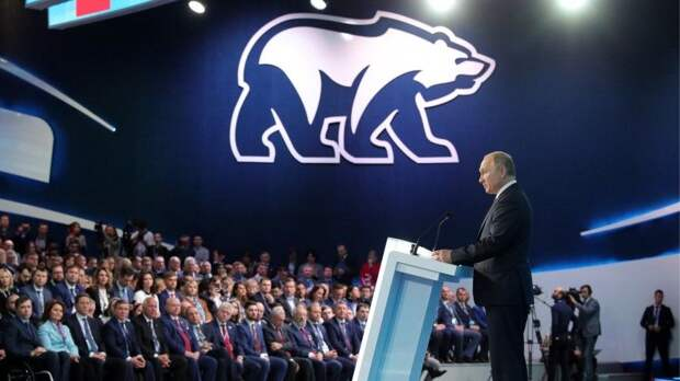 Эксперты высказались о«пятерке» лидеров федеральной части списка «Единой России