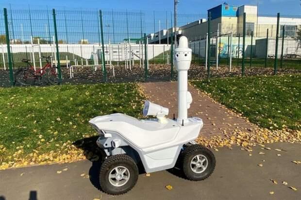 В московском парке появился робот-охранник