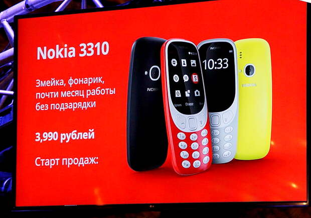 Состоялась презентация легендарной Nokia 3310
