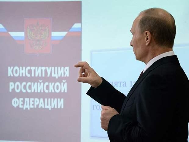 Одобрено Путиным: какую поправку закрепят в Конституции