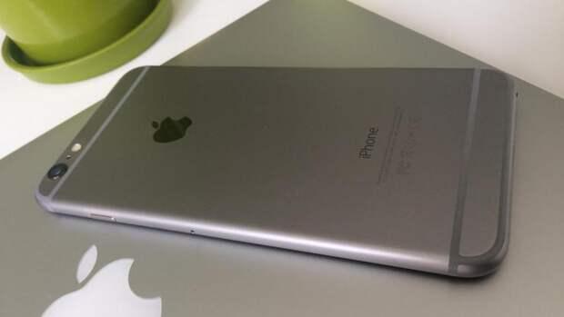 И такое возможно: пользователь требует у Apple $5 миллионов из-за взорвавшегося iPhone 6
