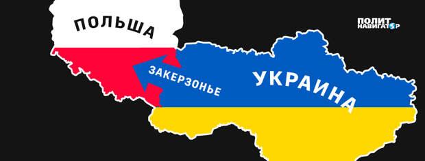 В Раде объявили часть Польши украинской землей