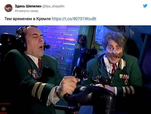12 мемов про отставку правительства РФ для тех, кто устал от серьезных новостей
